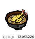 天ぷらそば イラスト カット 63053220