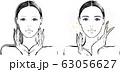 女性 眉毛 ビフォーアフター 63056627
