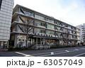 長野市の長野中央郵便局 63057049