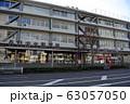 長野市の長野中央郵便局 63057050