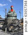 善光寺のぬれ仏 63057368