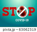 Stop Coronavirus, covid - 19 , China, Wuhan, 63062319