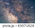 天の川 乗鞍高原 【長野県】 63071628