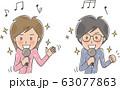 カラオケ・得意・男女セット 63077863