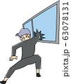 泥棒 窓を割って鍵を開ける 63078131
