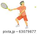 テニス選手のイラスト(シームレス) 63079877