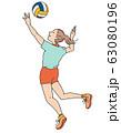 バレーボール選手のイラスト 63080196