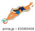 ビーチバレー選手のイラスト(シームレス) 63080408