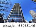 冬の青空の神戸市市庁舎 63085146