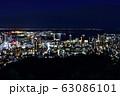 錨山からの神戸港の眺望 63086101