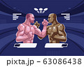 Staredown. Two fighters stand opposite each other 63086438