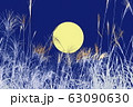 秋のイメージ_満月とススキ_中秋の名月 63090630