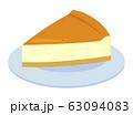 チーズケーキ ベクターイラスト 63094083