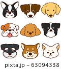色々な犬の顔セット 主線あり 63094338