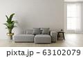 Interior of modern living room 3 D rendering 63102079