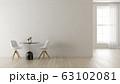 Interior of modern living room 3 D rendering 63102081
