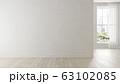 Interior of empty modern living room 3D rendering 63102085