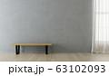 Interior of modern living room 3D rendering 63102093
