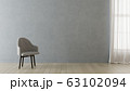 Interior of modern living room 3D rendering 63102094