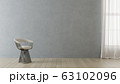 Interior of modern living room 3D rendering 63102096