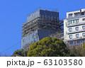 尾道城 解体撤去工事 63103580