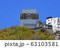 尾道城 解体撤去工事 63103581
