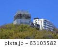 尾道城 解体撤去工事 63103582