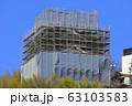 尾道城 解体撤去工事 63103583