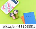 シニア 年金手帳 老後 年金生活 電卓 63106651