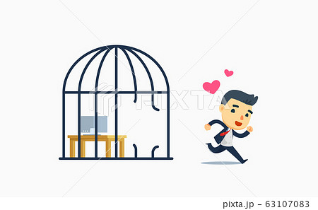 a businessman free from the bird cage. vector 63107083