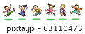 ジャンプする子供たちBセット(小学生、リュックサック) 63110473