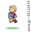 ジャンプする子供B_5(小学生、リュックサック、男の子) 63110474