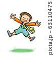 ジャンプする子供B_6(小学生、カバン、ジェンダーフリー) 63110475