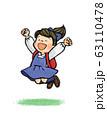 ジャンプする子供B_2(小学生、リュックサック、女の子) 63110478