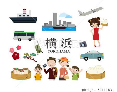 家族旅行 横浜 63111831