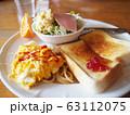 喫茶店のモーニングサービス perming 写真素材 63112075