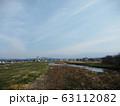 2級河川 財田川 香川県 perming 写真素材 63112082