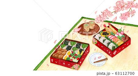 手描き水彩|お花見とお重弁当 桜 背景素材イラスト 63112700