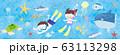 海の中にもぐるこども 63113298