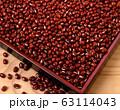 北海道産 小豆 63114043