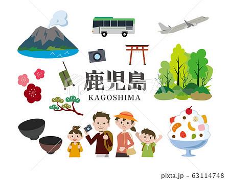 家族旅行 鹿児島 63114748
