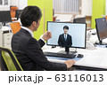 オンライン面接 イメージ 63116013