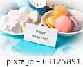 Happy White Day! ホワイトデー マカロン 洋菓子 メッセージカード マシュマロ 63125891