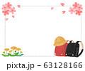 春のフレーム素材 63128166