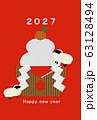 2027年賀状テンプレート ハッピーニューイヤー 年賀状 羊年 ひつじ年 羊年 未年 2027年 63128494