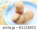 クッキー(イメージ) 63128852