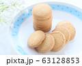 クッキー(イメージ) 63128853