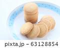 クッキー(イメージ) 63128854