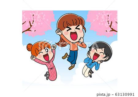 イラスト素材:春 女子 新生活 3人組 かわいい 63130991