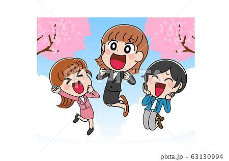 イラスト素材:入社 新生活 スーツ 春 女子 OL 3人組 かわいい 63130994